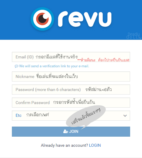 review_revu_04_regis