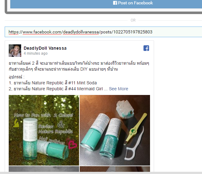 review_revu_25_fb3